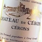 塞龙酒庄白葡萄酒(Chateau de Cerons,Cerons,France)