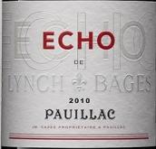 小靓茨伯红葡萄酒(Echo de Lynch-Bages, Pauillac, France)