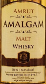 阿慕银汞麦芽威士忌(Amrut Amalgam Malt Whisky,Bangalore,India)