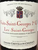 夏维隆酒庄圣乔治(夜圣乔治一级园)红葡萄酒(Chevillon-Chezeaux Les Saints-Georges,Nuits-Saint-Georges ...)