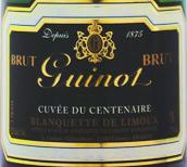 吉诺百年特酿利慕布朗克特起泡酒(Maison Guinot Cuvee du Centenaire, Blanquette de Limoux, France)