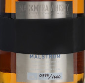 麦克米拉时刻系列漩涡瑞典单一麦芽威士忌(Mackmyra Moment Malstrom Svensk Single Malt Whisky, Sweden)