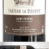 子爵杜郦干红葡萄酒(Chateau La Dournie Saint-Chinian,Languedoc-Roussillon,France)