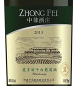 中菲酒庄霞多丽干白葡萄酒(Zhong Fei Chardonnay,Xinjiang,China)