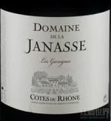 加纳斯加里奎斯干红葡萄酒(Domaine de la Janasse Les Garrigues,Cotes du Rhone,France)