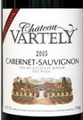 瓦特利酒庄珍藏赤霞珠干红葡萄酒(Chateau Vartely Rezerva Cabernet Sauvignon, Moldova)
