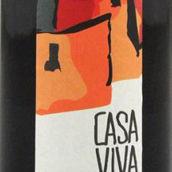 卡萨伯斯克卡萨维亚黑皮诺干红葡萄酒(Casas del Bosque Casa Viva Pinot Noir,Casablanca Valley,...)