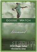 观鹅宝石白葡萄酒(Goose Watch Diamond, Finger Lakes, USA)