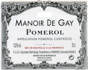 乐凯堡小城堡副牌干红葡萄酒(Chateau Le Gay Manoir De Gay, Pomerol, France)