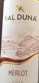 德古拉梅洛干红葡萄酒(Val Duna Merlot,Romania)
