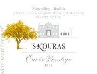 斯古洛斯精品特酿桃红葡萄酒(Skouras Cuvee Prestige Rose,Peloponnesse,Greece)