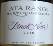 新天地黑皮诺干红葡萄酒(Ata Rangi Pinot Noir, Martinborough, New Zealand)