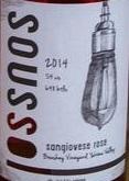 苏斯索尔酒庄鲍施伊园桑娇维塞桃红葡萄酒(Sous Sol Winery Boushey Vineyard Sangiovese Rose,Yakima ...)
