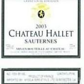 Chateau Hallet,Sauternes,France