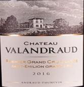 瓦兰佐酒庄红葡萄酒(Chateau Valandraud,Saint-Emilion Grand Cru Classe,France)