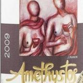 寇特·拉扎日迪紫晶红葡萄酒(Costa Lazaridi Amethystos Rouge,Greece)