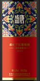 国宾盛唐繁花似锦干红葡萄酒(Chateau State Guest Blossoming Dry Red,Penglai,China)