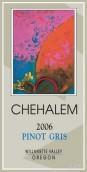 切哈姆灰皮诺白葡萄酒(Chehalem Pinot Gris,Willamette Valley,USA)