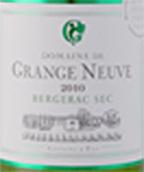 康史奈夫干白葡萄酒(Domaine de Grange Neuve Sec Blanc,Bergerac,France)