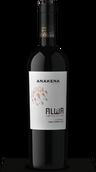 安娜肯纳阿尔瓦系列佳美娜干红葡萄酒(Anakena Alwa Carmenere,Central Valley,Chile)