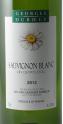 杜宝夫酒庄精选长相思白葡萄酒(奥克地区餐酒)(Georges DuBoeuf Selection Sauvignon Blanc, Vin de Pays d'Oc, France)