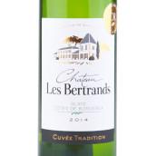 贝和堂酒庄传统干白葡萄酒(Chateau Les Bertrands Cuvee Tradition,Bordeaux,France)