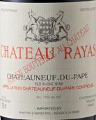 稀雅丝酒庄红葡萄酒(Chateau Rayas, Chateauneuf-du-Pape, France)