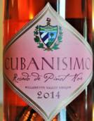 古巴酒庄黑皮诺桃红葡萄酒(Cubanisimo Vineyards Rosado de Pinot Noir,Willamette Valley,...)