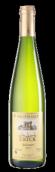 休伯特奇科酒庄传统西万尼干白葡萄酒(Domaine Hubert Krick Tradition Sylvaner,Alsace,France)