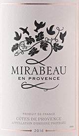 米月柏酒业普罗旺斯丘桃红葡萄酒(Mirabeau Cotes de Provence Rose,France)