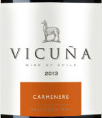 干露羊驼佳美娜红葡萄酒(Vicuna Carmenere,Central Valley,Chile)