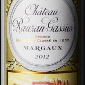 露仙歌城堡红葡萄酒(Chateau Rauzan-Gassies,Margaux,France)
