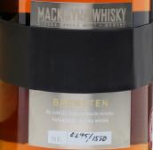 麦克米拉时刻系列琥珀瑞典单一麦芽威士忌(Mackmyra Moment Barnsten Svensk Single Malt Whisky,Sweden)