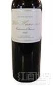 威廉哈里森品丽珠干红葡萄酒(William Harrison Estate Cabernet Franc,Rutherford,USA)