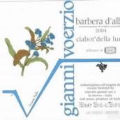 吉安尼希伯特月光巴贝拉干红葡萄酒(Gianni Voerzio Ciabot della Luna Barbera d'Alba,Piedmont,...)
