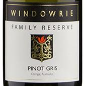 文多瑞家庭珍藏灰皮诺干白葡萄酒(Windowrie Family Reserve Pinot Gris, Cowra, Australia)