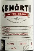 北纬45度酒庄俱乐部灰皮诺干白葡萄酒(45 North Wine Club Pinot Gris, Michigan, USA)
