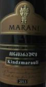特拉维马拉尼金玛丽(Telavi Wine Cellar Marani Kindzmarauli, Kakheti, Georgian Republic)