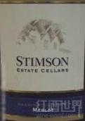 圣密夕斯廷森园酒窖梅洛干红葡萄酒(Chateau Ste. Michelle Stimson Estate Cellars Merlot, Washington, USA)