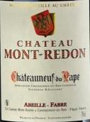 黑洞山酒庄教皇新堡干红葡萄酒(Chateau Mont-Redon, Chateauneuf du Pape, France)