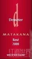 海波龙酒庄女神桃红葡萄酒(Hyperion Wines Demeter Rose,Matakana,New Zealand)