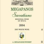 A.Megapanos Winery Savatiano,Spata,Greece