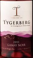 阿泰吉达泰格堡佳美桃红葡萄酒(Altydgedacht Tygerberg Gamay Noir,Durbanville,South Africa)