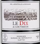 巴斯克十世红葡萄酒(Le Dix De Los Vascos, Colchagua Valley, Chile)