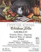 寇特·拉扎日迪茱莉亚梅洛干红葡萄酒(Costa Lazaridi Chateau Julia Merlot,Drama,Greece)