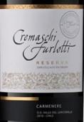 格雷曼珍藏佳美娜干红葡萄酒(Cremaschi Furlotti Reserve Carmenere,Maule Valley,Chile)