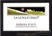 特瑞达维诺月亮和篝火红葡萄酒(Terredavino La Luna e i Falo, Barbera d'Asti Superiore DOCG, Italy)
