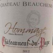 波切尼酒庄霍玛吉干红葡萄酒(Chateau Beauchene Hommage,Chateauneuf-du-Pape,France)