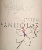 微燕酒庄曼德拉斯品丽珠红葡萄酒(Vylyan Mandolas Cabernet Franc,Villany-Siklos,Hungary)