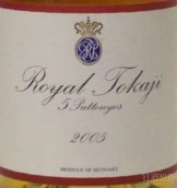 皇家托卡伊红方托卡伊阿苏5筐贵腐甜红葡萄酒(The Royal Tokaji Wine Company Red Label Tokaji Aszu 5 Puttonyos, Tokaj-Hegyalja, Hungary)